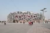 National Stadium — Stock Photo