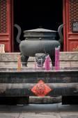 Dongyue Temple — Stock Photo