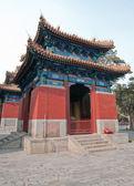 Beijing Temple of Confucius — Stock Photo