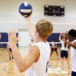 Volleyball Match In Gymnasium — Stock Photo #59344437