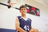 Male High School Basketball Player — Foto Stock