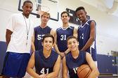 Members Of Male Basketball Team — Stock Photo