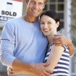 Couple moving house — Stock Photo #61031547