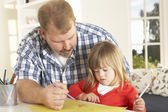Father and Downs Syndrome daughter — Stock Photo