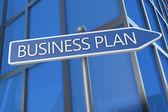 Plan de negocio — Foto de Stock