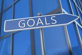 Goals — Stock Photo