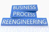 Reengenharia de processos de negócios — Fotografia Stock