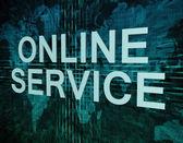 Online Service — Stock Photo