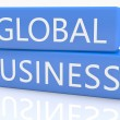 Global Business — Stock Photo #60716215