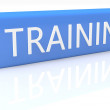 Training — Stock Photo #61153145