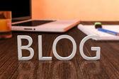 Blog — Φωτογραφία Αρχείου