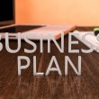 Business Plan — Stock Photo #64811051