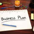 Business Plan — Stock Photo #65313463