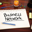 Business Network — Stock Photo #65313507