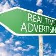 Real Time Advertising — Stock Photo #65314377