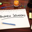 Business Solutions — Stock Photo #66071019