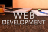 Web 開発 — ストック写真
