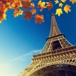 Eiffel tower in autumn time — Stockfoto
