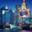 Shanghai at night, China — Stock Photo #53761491