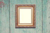 wooden frame with empty space inside  — Stockfoto