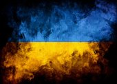 Flag of Ukraine grunge texture — Stock Photo
