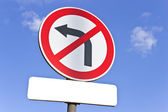 No left turn traffic sign over blue sky — Stock Photo