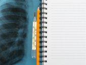 X-ray examination and copy book — Stock Photo