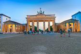 Brandenburg gate at evening, Berlin, Germany. — Stock Photo