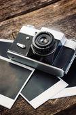 Vintage  photo camera — Stock Photo