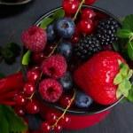 Set of  fresh berries — Stock Photo #71355863