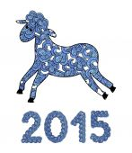 Decorative 2015 and sheep  with  paisley — Wektor stockowy
