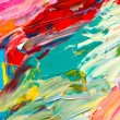 Abstract art background. Hand-painted background — Stock Photo #58130689