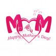 Vector Happy Mother's Day text with heart in red and purple colo — Stock Vector #75317743