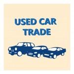Vector illustration design banner for automobile business — Stock Vector #77720886