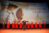 Solnechny Udar movie Premiere — Stock Photo