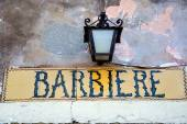 Italian Barber shop vintage retro — Stock Photo