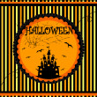 Halloween vector card — Stock Vector #54310933