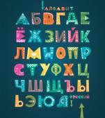 Russian alphabet — Stock Vector