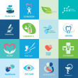 Big set of medical icons — Stock Vector #56172529