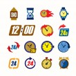 Clocks icons — Stockvektor  #63996097