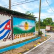 Che Guevara Propaganda Sign in Cuba — Stock Photo #52704423