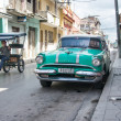 Old street in Havana — Stock Photo #61050253