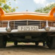 Old American Cars in Cuba — Stock Photo #61101163