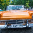 Old American cars in Cuba — Stock Photo #61101837