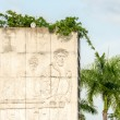 ������, ������: The Che Guevara Mausoleum