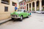 Cuban city — ストック写真