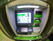 TD Bank ATM Machine, Toronto,Canada — Stock Photo