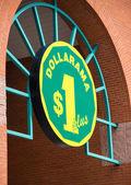 Dollarama Sign, Canadian Retailer — Stock Photo