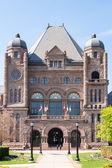 Queen's Park Building seat of the Ontario Provincial Government in Toronto — Stock Photo