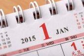 January 2015 - Calendar series — Stock Photo